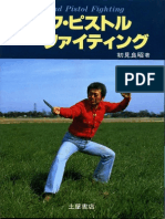 Hatsumi Knife&Pistol Fighting