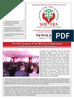 Newsletter Vol. III