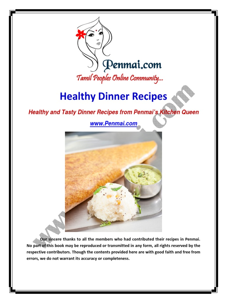 Penmai dinner recipes ebook curry ginger forumfinder Gallery