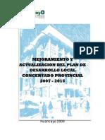 Mejoramiento y actualización del plan desarrollo local concertado provincial de Huancayo 2007 -2015