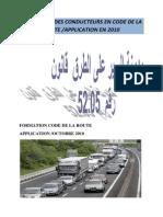 Cours de Code de La Route 2010 Formation