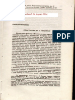 Bozidar Ferjancic, Sevastokratori u Vizantiji, ZRVI XI (1968) 141-192.