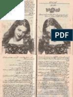 Ahtibar to Kia Hota by Samhia Zareen Abbassi Urdu Novels Center (Urdunovels12.Blogspot.com)