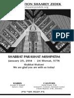 January 25, 2014 Shabbat Card