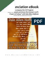 Learn to Speak Aramaic Lords Prayer