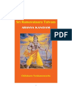 Rama Avatara Tatwam