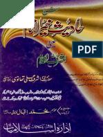 Ahadees Khair Ul Anaam_Ashraf Ul Kalam by Maulana Ashraf Ali Thanvi