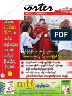 Reporter News Journal Issue - 56