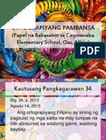 Ortograpiyang 2013