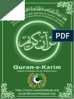 Quran Arab 8jszylyw