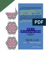 112. Surah AL-IKHLAS [Purity (of Faith)]