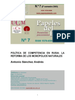 economrus.pdf