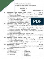 Jeeva samadhi's pdf