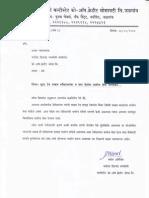 FD Letter