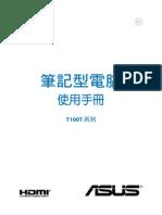 Asus T100 Manual