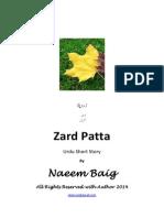 Zard Patta Urdu Afsana