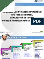 Ujian Bertulis Pp 2014