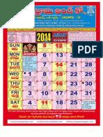 VenkatramaCo Calendar Colour A4 2014 01