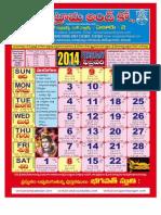 VenkatramaCo Calendar Colour A4 2014 02