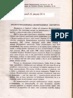 Georgije Ostrogorski, Dvadesetogodisnjica Vizantoloskog Instituta, ZRVI XI (1968) 1-8.