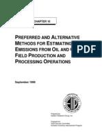 API- Air Emission Estimation