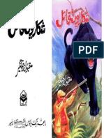 Shikaariyon Ka Qaatil
