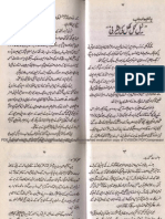 Sundar Ban Kay Adam Khoor Part-02