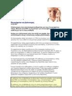 Πονοκέφαλοι και βελονισμός