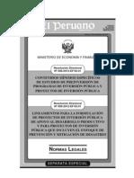 LINEAMIENTOS PRODUCTIVOS