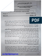 Examen de Fin de Formation - Session Juin 2013 - TEMI - Niveau T - Arabe V2