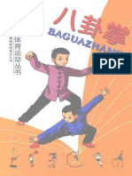 Baguazhang for Kids