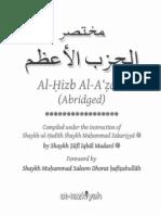 + hizb_azam