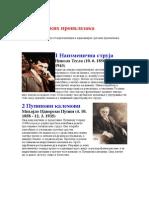 Deset Srpskih Pronalazaka1