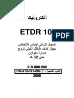 Etdr10e_OM_to Be Translated_ Ar. MG
