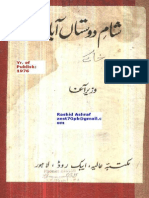 Sham E Dostan Abad-Pensketches-Wazir Agha-Lahore-1976