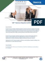CBP Business Etiquette Certification
