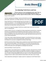 North Korean Nuclear Aims