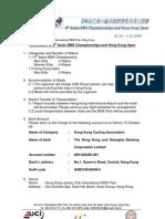 2009 ABMXC Information Hk