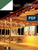 Avahan Year1 Issue2 Mar Apr 2012 Online
