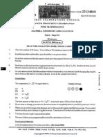 Math 2008 Unit 1 P1