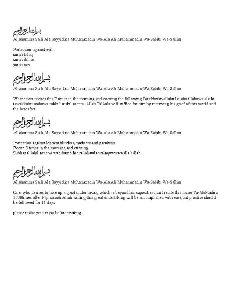 Allahumma Salli Ala Sayyidina Muhammad In Wa | Islamic