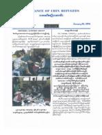 ACR Newsletter (26 January 2014)