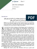 History of Quran