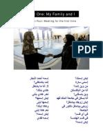 Arabic Lesson 4