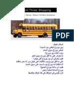 Arabic Lesson 7