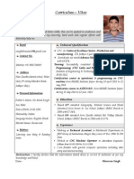 APPLICATION FOR IIT