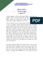 bhanumati-attagaru