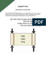 Hebraic Haggadah 2008