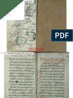 Assmaa_Idris مخطوطة الاسماء الادرسية وشرحهاsiyah