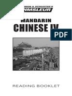Chinese Mandarin Phase4 Bklt